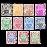 Malaysia Johore 1949 Sultan Ibrahim Short Set Lot MNH Postage Stamps