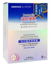 Dr. Morita Moisturizing Essence Facial Mask (Authorized Seller) - 2 boxes