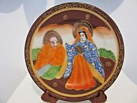 VINTAGE JAPANESE HAND PAINTED SATSUMA MORIAGE IMMORTAL GILDED  DISPLAY PLATE