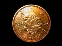 1 sen 1938 variante pájaro Showa Japón casi sin circular (A3)