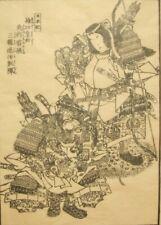 Original antique Japanese signed Bowman woodblock engraving 1800's