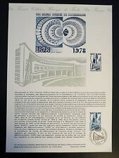 FRANCE MUSEE POSTAL FDC 04-78  ECOLE SUP DES TELECOMMUNICATIONS 0,80F PARIS 1978