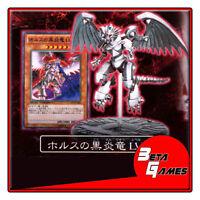 YU-GI-OH! YuGiOh MFC3-jp005 Horus il Drago della Fiamma Oscura LV8  figure