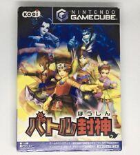 Battle Houshin For Japanese GameCube  **USA SELLER** Complete