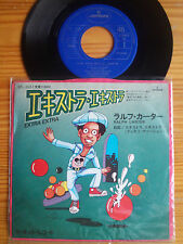 """7"""" JAPAN SINGLE : RALPH CARTER : EXTRA EXTRA / EXTRA DISCO VERSION  Hit 1975"""