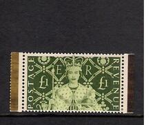 GB 2003 sg2380 Perfect Coronation £1 Dulac prestige booklet stamp MNH