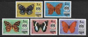 BHUTAN , 1975 , BUTTERFLYS , SET OF 5 , PERF , MNH