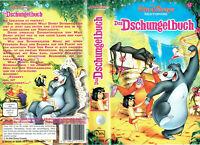 (VHS) Das Dschungelbuch  - Walt Disney (1967)