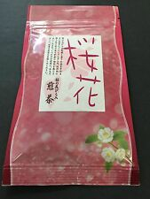 Japanese Sakura Cherry Blossoms Petal Green Tea 50g Sencha Ocha Leaf JAPAN