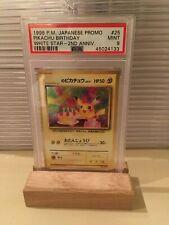 Pokemon PSA 9 Birthday Pikachu Japanese White Star 2nd Anniversary Promo 25