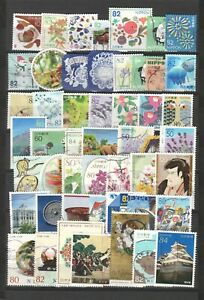 JAPAN LARGE USED RECENT COMMEMORATIVE STAMPS 50 DIFFERENT ON ALBUM PAGE LOT 586