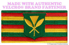 KING KAMEHAMEHA HAWAII STATE FLAG PATCH EMBROIDERED w/ VELCRO® Brand Fastener