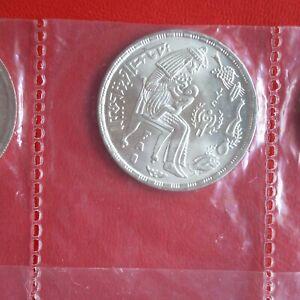 1 Gunayh / Pound Egypt 1399/1979 St IN Original Film! Silver / Only 48.000 Ex