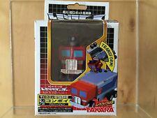 Transformers G1 2001 OPTIMUS PRIME CHORO Q MIB TAKARA china