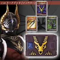 Kamen Masked Rider Imperer CSM Card Deck Vent Card set Ryuki V BUCKLE DRAGVISOR