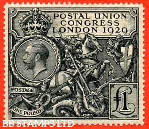 SG. 438. NCom9. £1.00 Postal Union Congress. An average mint example. B55598