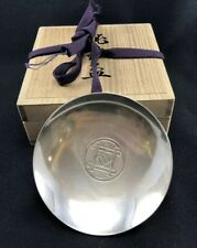 L34 Japanese Silver Sake Cup Wood Box Signed