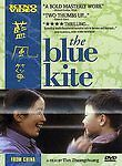 The Blue Kite DVD, Xiaoying Song,Quanzhong Chu,Ping Zong,Baochang Guo,Xuejian Li