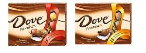 Dove Promises Milk Chocolate Candies different flavors 118g-120g /4.16-4.23oz