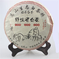 350g Premium Organic willd Aged White Peony Tea Cake Bai Mu Dan Shoumei Fuding
