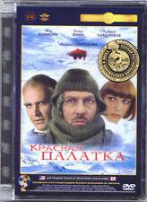 Krasnaya palatka (DVD NTSC)  Red tent   N.MIKHALKOV,Claudia Cardinale,BANIONIS