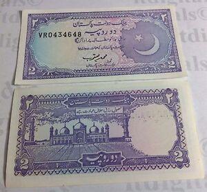 Pakistan Two Rupees Rs 2 UNC Crisp Badshahi Mosque Lahore Un Circulated Banknote