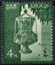 Egipto Sg # 556, 4m Lámpara De Cristal & mezquita Mnh #a 19684