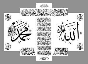 "Large 5 Panel Islamic Calligraphy Wall Art Canvas 36""x56"" Allah White & Black"