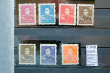Briefmarken stamps  old persia  yvert lot mnh** (F114381