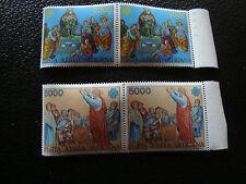 VATICAN - timbre yvert et tellier aerien n° 73 74 x2 n** (Z8) stamp