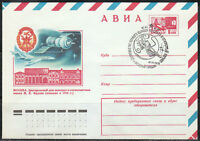Soviet Russia 1975 10th anniver.first Spacewalking cancel space cover Star city.