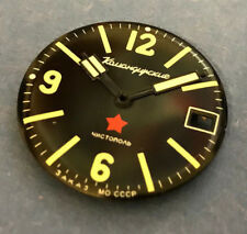BLACK/PALE GREEN VOSTOK AMPHIBIAN KOMANDIRSKIE CUSTOM PADDLE WATCH HANDS