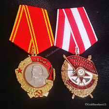 More details for order of lenin & order of the red banner high soviet military decorations repro