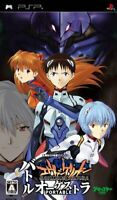 Neon Genesis Evangelion Battle Orchestra PSP broccoli PlayStation Portable Japan