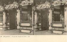 CARTE POSTALE STEREOSCOPE JAPON JAPAN PORTAIL DU TEMPLE DE NIKKO