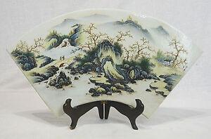 Chinese  Fan  Shape  Famille  Rose  Porcelain  Plaque  3