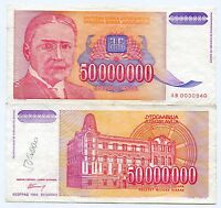 1993 50 000 000 Dinaras Yugoslavia Banknote VF Inflation Currency Money