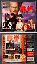 Playstation 1 - TEKKEN 2 + Demo Disc Autumn / Christmas Releases - Edition 1996