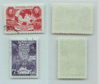 Russia USSR, 1950 SC 1508-1509 used. f6897