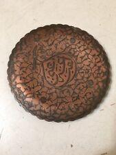 Antique Islamic Decorative Plate Tray Silver Overlay Copper Bronze Cairo Ware