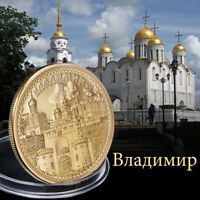 WR Gold Plated Coin Vladimir Russian City Commemorative Souvenir For Collection