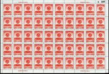 CHINA 1950 C2 POLITICAL CONFERENCE  $50 ORIGINAL  UNUSED full sheet