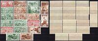 #1238 - Francia, colonie - Lotto di 19 francobolli (Infanzia) - Nuovi (** MNH)