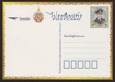 Postkarte 2 Baht König Bhumibol 84. Geburtstag Thailand 2011  1. Serie