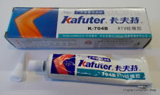 Kafuter K-704B Black Silicone Rubber Adhesive. UK Seller - Fast Dispatch.