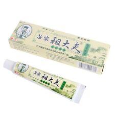15g Useful Psoriasis Skin Cream Dermatitis Eczematoid Eczema Ointment Treatment