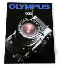 Vintage Olympus OM-2 SLR Camera 35mm Japan Lens Catalogue Brochure Photography