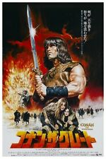 "CONAN THE BARBARIAN  JAPANESE VERSION - MOVIE POSTER 12"" X 18"""