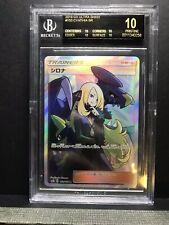 Pokemon Cynthia 153 SR Ultra Shiny Japanese PSA BGS PSA 10 PRISTINE Black Label