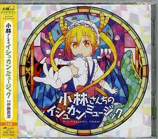 Ost-Miss Kobayashi'S Dragon Maid Kobayashi-San Chi No Ishukan.-Japan 2 Cd H66